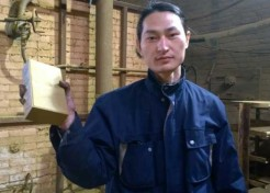 Artist Bakes 100 Days Of Beijing Smog Into A Brick